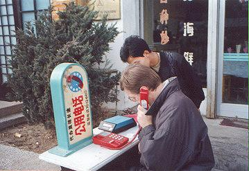 "Payphone with a meter, where a guy watches you the whole time.</BR>Sent in by: Chochese</BR><span class=""date-display-single"" property=""dc:date"" datatype=""xsd:dateTime"" content=""1996-03-11T00:00:00+00:00"">Mar 11, 1996</span>"