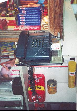 "This was the first time I saw a plastic phone, which accepts phone cards.  Notice the card on the side.  (Ah, the possibilities!)</BR></BR><span class=""date-display-single"" property=""dc:date"" datatype=""xsd:dateTime"" content=""1999-02-17T00:00:00+00:00"">Feb 17, 1999</span>"