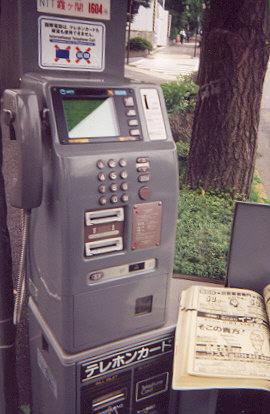 "In front of Legislative Diet Building.  Has an LCD screen shows instructions and time remaining, among other things.  The two horrizontal slots below the dialing buttons are for the insertion and ejection of phonecards.</BR></BR><span class=""date-display-single"" property=""dc:date"" datatype=""xsd:dateTime"" content=""1997-10-11T00:00:00+00:00"">Oct 11, 1997</span>"