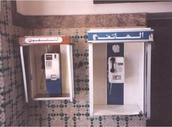 "The one on the right only takes cads - hence it was rarely used - Most Moroccans use coins.</BR></BR><span class=""date-display-single"" property=""dc:date"" datatype=""xsd:dateTime"" content=""1995-07-11T00:00:00+00:00"">Jul 11, 1995</span>"